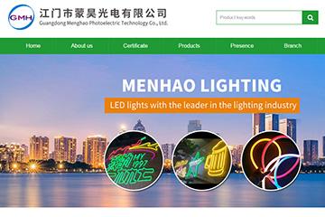 专业做外贸网站,LED灯带外贸网站设计
